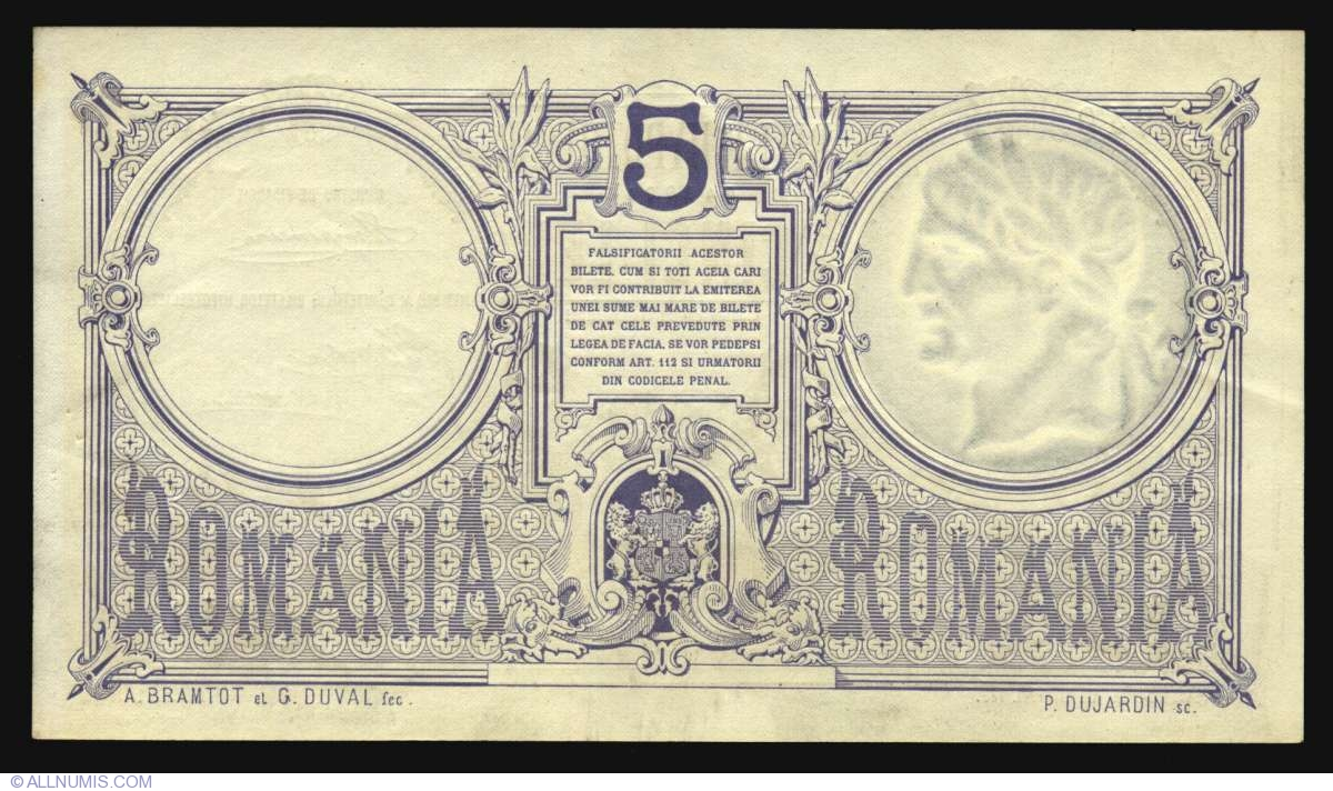 Romania 5 lei 1914 UNC Reproduction