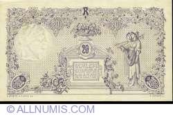 20 Lei 1877 (12 June) SPECIMEN