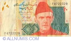 Image #1 of 20 Rupees 2007