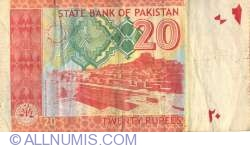 Image #2 of 20 Rupees 2007
