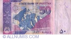Image #2 of 50 Rupees 2008