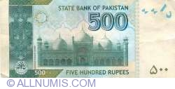Image #2 of 500 Rupees 2007