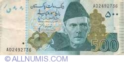 Image #1 of 500 Rupees 2007