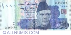 Image #1 of 1000 Rupees 2007