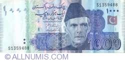Imaginea #1 a 1000 Rupii 2007