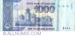 Image #2 of 1000 Rupees 2007