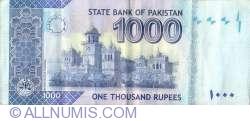 Imaginea #2 a 1000 Rupii 2007