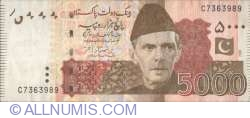 Image #1 of 5000 Rupees 2006