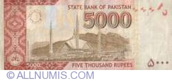 Image #2 of 5000 Rupees 2006