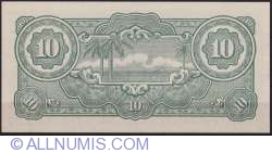 Image #2 of 10 Dollars ND (1942-1944)