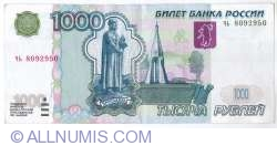 Image #1 of 1000 Rubles 2004