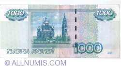 Image #2 of 1000 Rubles 2004