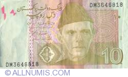 Image #1 of 10 Rupees 2007