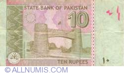 Image #2 of 10 Rupees 2007
