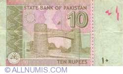 Imaginea #2 a 10 Rupii 2007