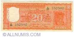 Image #1 of 20 Rupees 1973