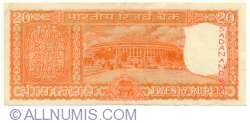 Image #2 of 20 Rupees 1973