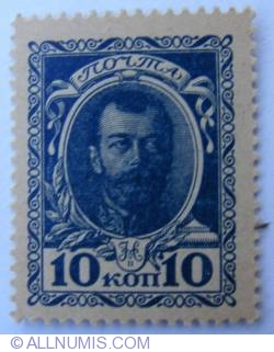 Image #1 of 10 Kopeks ND (1915)