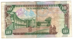 Image #2 of 10 Shillings 1991 (1. VII.)
