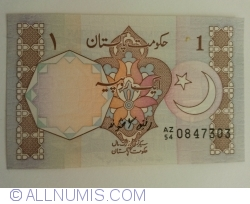 Image #1 of 1 Rupee ND (1983- ) - signature R. A. Akhund