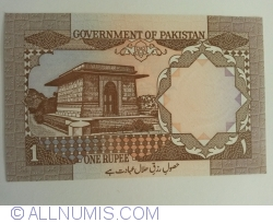 Image #2 of 1 Rupee ND (1983- ) - signature R. A. Akhund