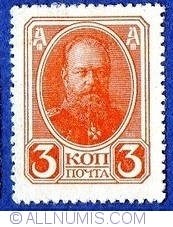 3 Copeici ND (1917)