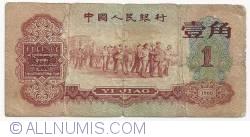 Image #1 of 1 Jiao 1960