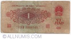 Image #2 of 1 Jiao 1960