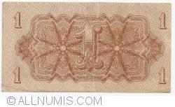 Image #2 of 1 Korun 1944