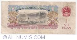 Image #2 of 1 Yuan 1960