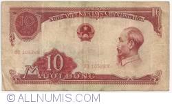 Imaginea #1 a 10 Dong 1958