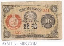 Imaginea #1 a 10 Sen 1920 (Anul 9 Taisho)
