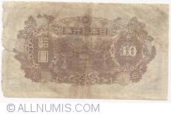 Image #2 of 10 Yen ND (1945)