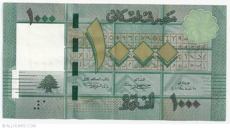 Lebanon 2011 Pick 90 1000 Livres 1,000 UNC