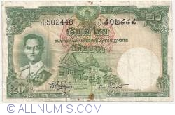 Image #1 of 20 Baht ND (1953) - signatures Serm Vinichchaikul / Puey Ungpakom (41)