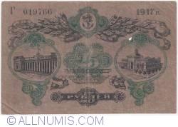 Imaginea #2 a 25 Ruble 1917 (serie de culoare negră)