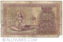 Image #2 of 250 Ruble 1919 (1920)