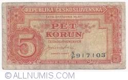 Image #1 of 5 Korun ND (1945)