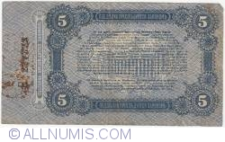 Image #2 of 5 Ruble 1917