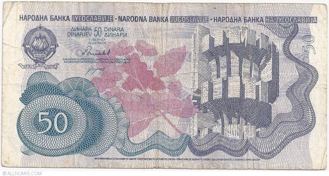 Yugoslavia P-107 1,000 Dinara Year 1990 Tesla Uncirculated Banknote