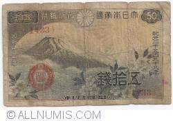 Imaginea #1 a 50 Sen 1938