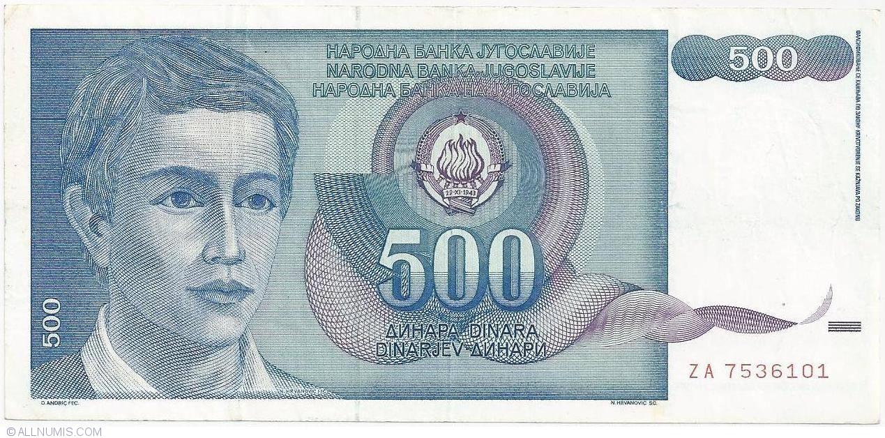 YUGOSLAVIA 100 Million Dinar 100,000,000 P-124 1993 World Currency