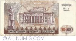 Image #2 of 50 000 Rublei 1995