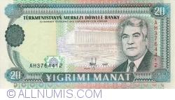 Image #1 of 20 Manat 1995