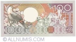 Image #2 of 100 Gulden 1988 (9. I.)
