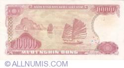 Imaginea #2 a 10 000 Dông 1993
