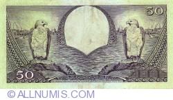 Image #2 of 50 Rupiah 1959 (1. I.)