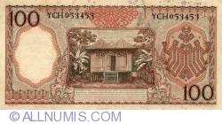 100 Rupiah 1958