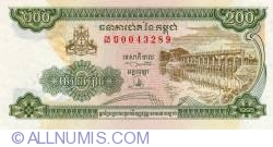 200 Riels 1995