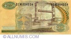 Image #2 of 25 Rupiah 1968